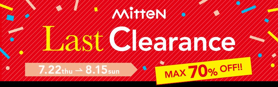 【MAX70%OFF!!】ミッテン ラストクリアランス