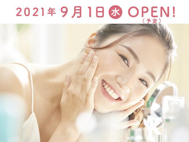 9月1日(水)OPEN(予定)【ミッテン8F/ブランデントクリニック府中】
